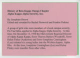 Historical note on Alpha Rho/BKΩ's origin and the chapter's basileus chronology, 2015